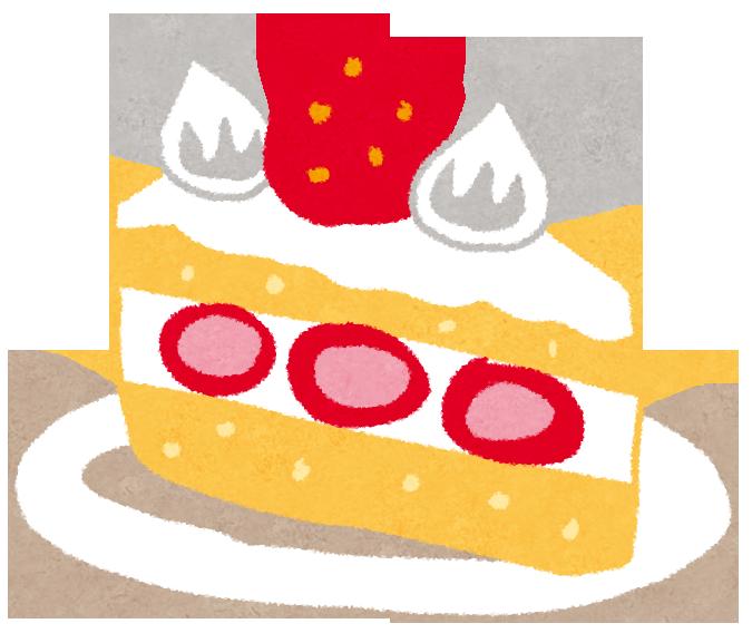 メンズエステ ケーキ