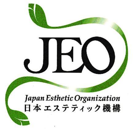 日本エステティック機構 メンズエステ