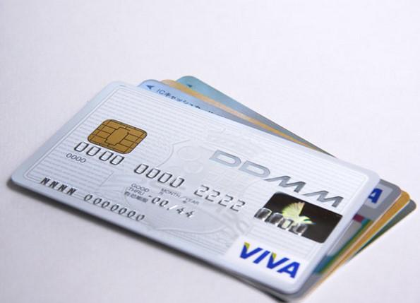 メンズエステ クレジットカード