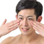 【最新版】メンズエステの毛穴洗浄の効果とは?!おすすめ体験コース